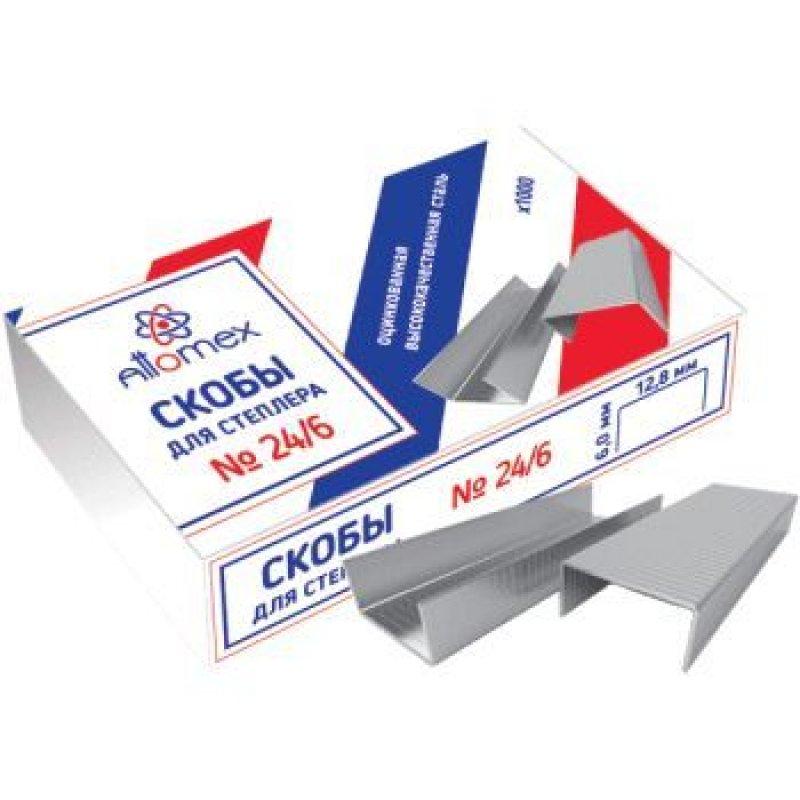Скобы для степлера №24/6 Attomex 1000шт/уп оцинкованные