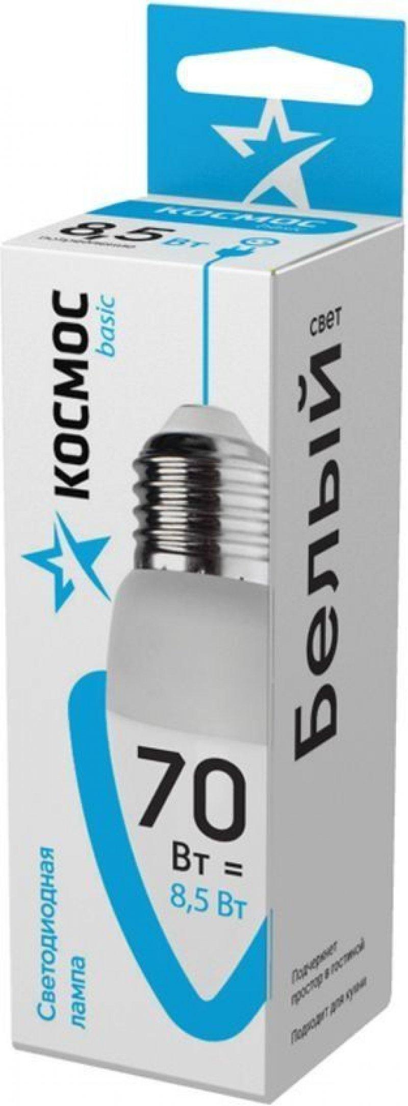 Лампа светодиодная Космос Led 8,5w Е14 70Вт свеча холодный белый