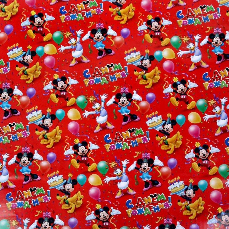 Бумага упаковочная глянцевая С Днем Рождения Микки Маус и друзья 70х100 см