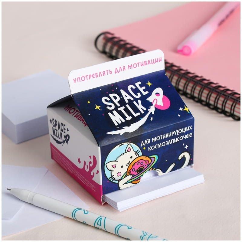 Блок для записей декоративный ArtFox Space Milk 7*7*8см в картонном боксе