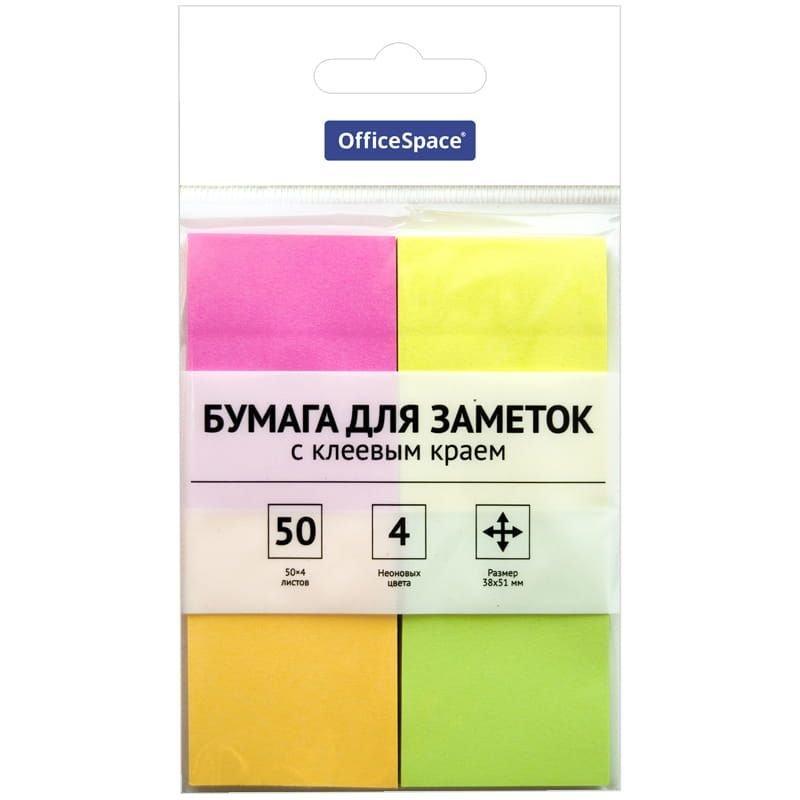 Блок для записей самоклеящийся 38х51мм OfficeSpace 50л неон 4 цвета комплект 4шт