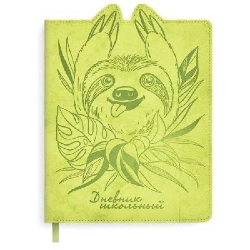 Дневник школьный 1-11 кл Ленивец