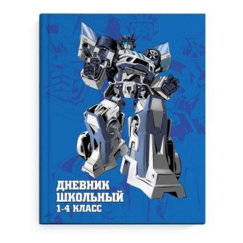 Дневник школьный 1-4 кл Робот на синем