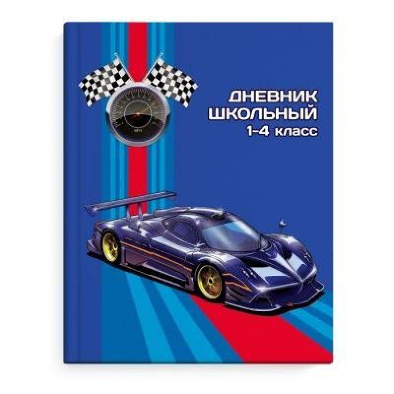 Дневник школьный 1-4 кл Синий спорткар