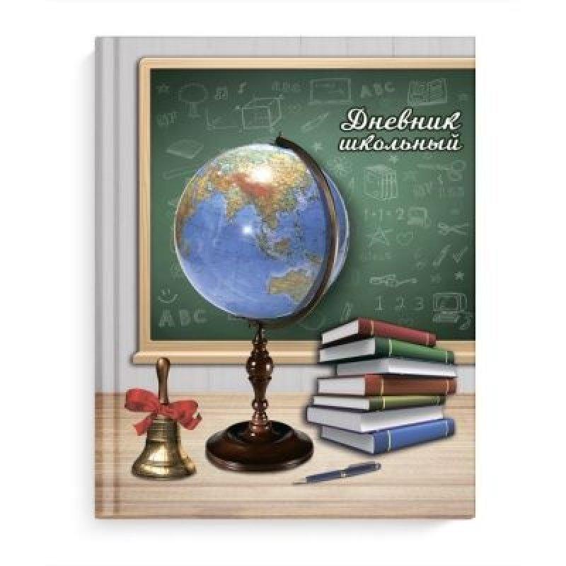 Дневник школьный 1-11 кл Первый звонок
