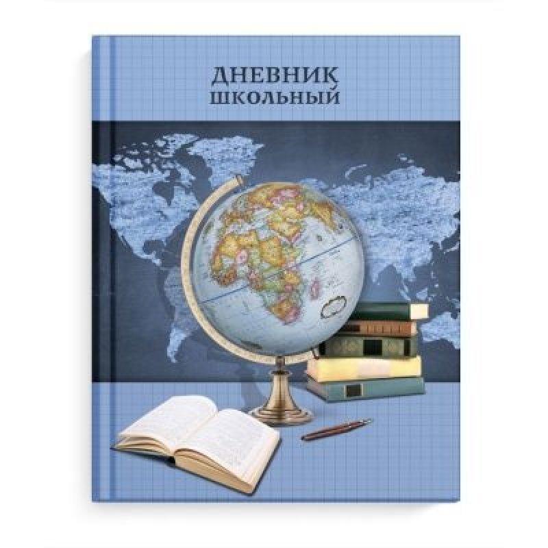 Дневник школьный 1-11 кл Карта мира голубая