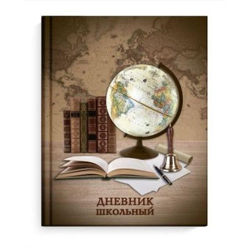 Дневник школьный 1-11 кл Карта мира коричневая