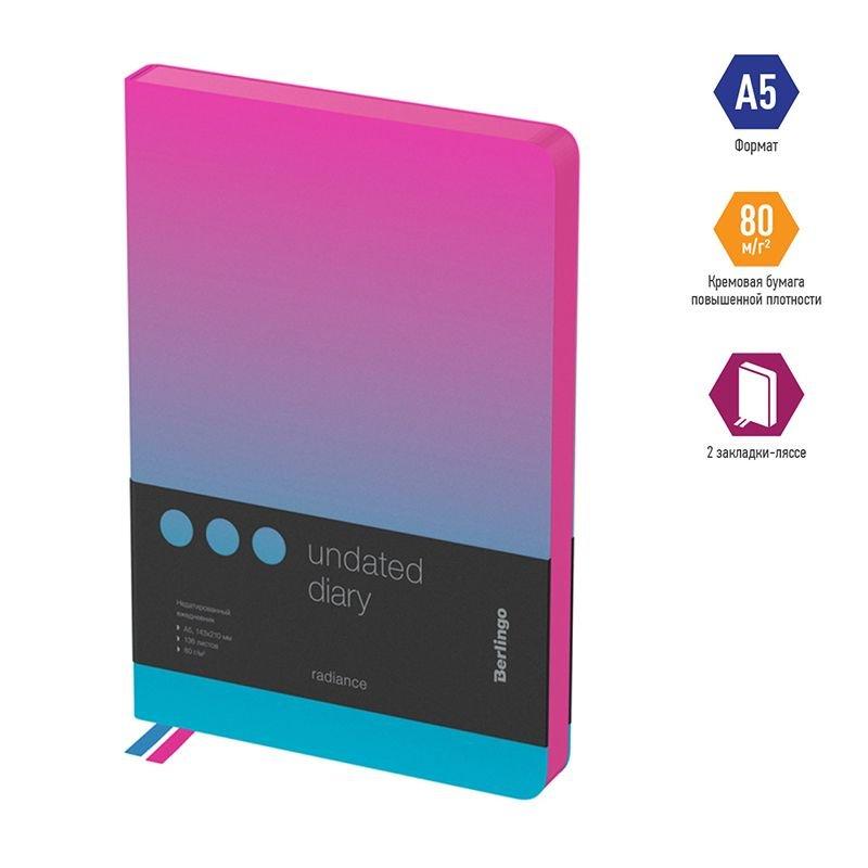 Ежедневник А5 недат Berlingo Radiance розовый/голубой градиент