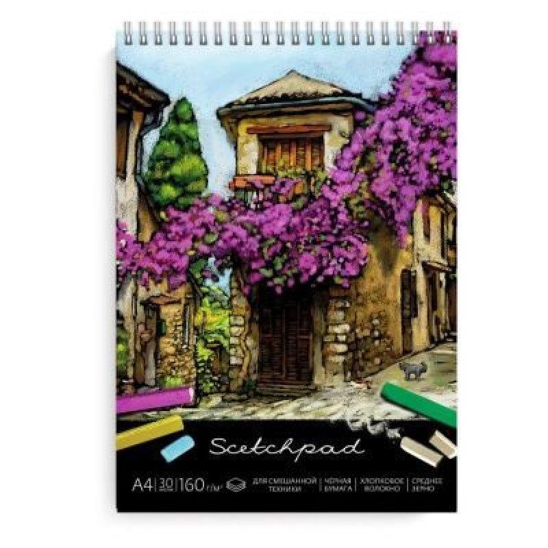 Альбом для пастели А4 30л Город в цветах