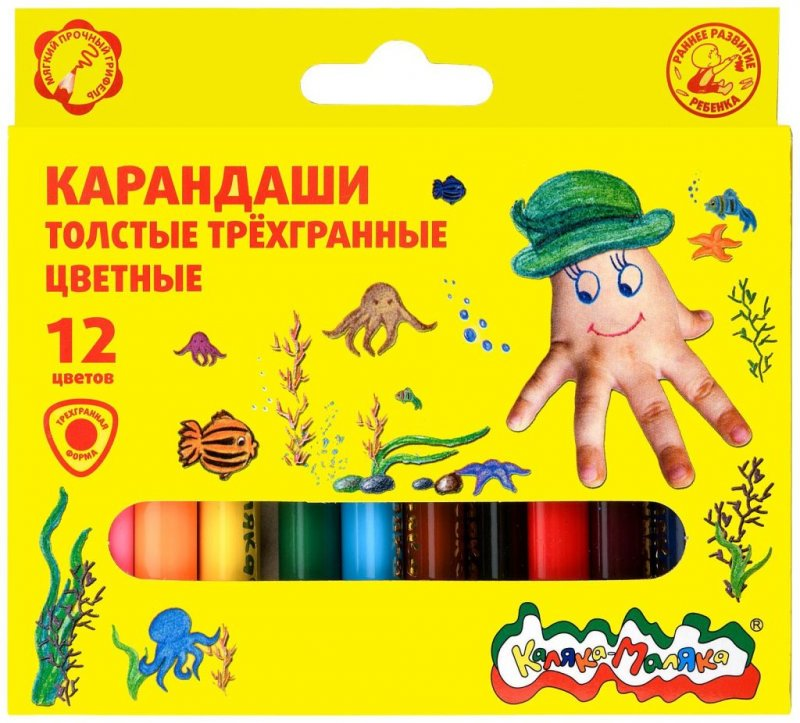 Карандаши 12цв Каляка-Маляка трехгранные
