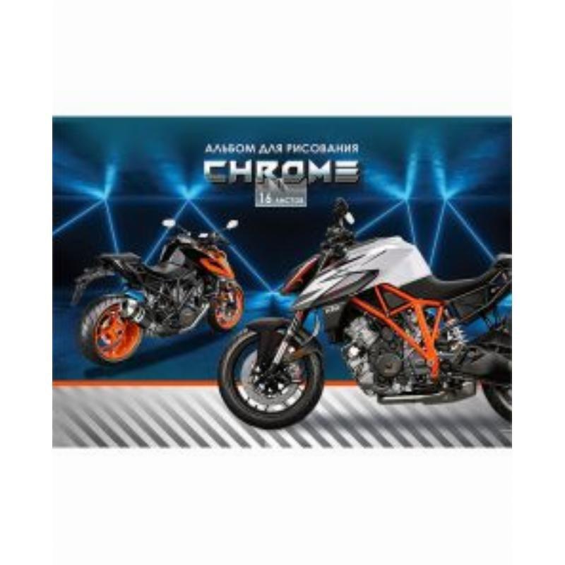 Альбом для рисования 16л Хромированный мотоцикл