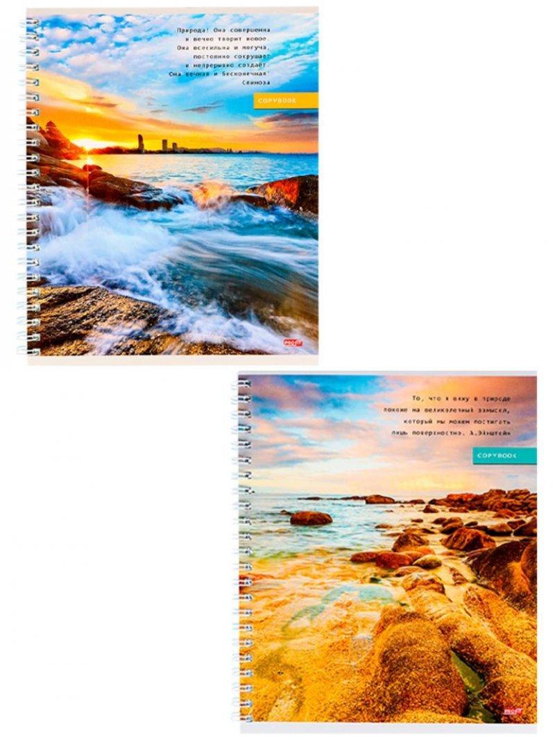 Тетрадь 96л Прибрежный пейзаж мелованный картон клетка гребень