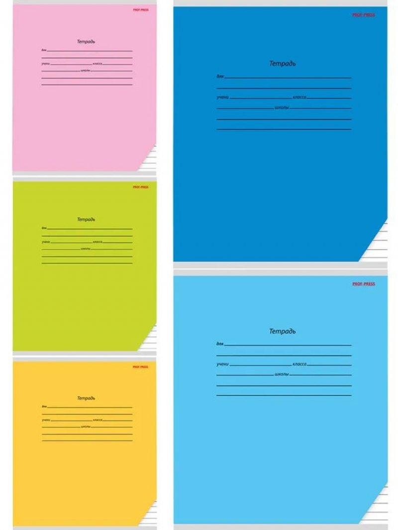 Тетрадь 18л линия Классика однотонная