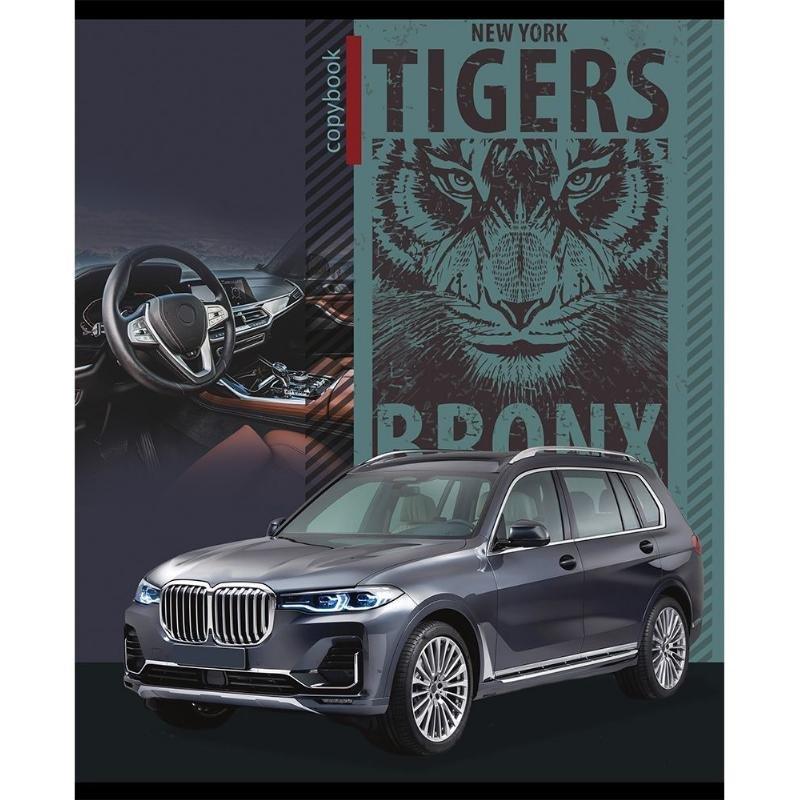Тетрадь 48л Тигр и Кроссовет клетка