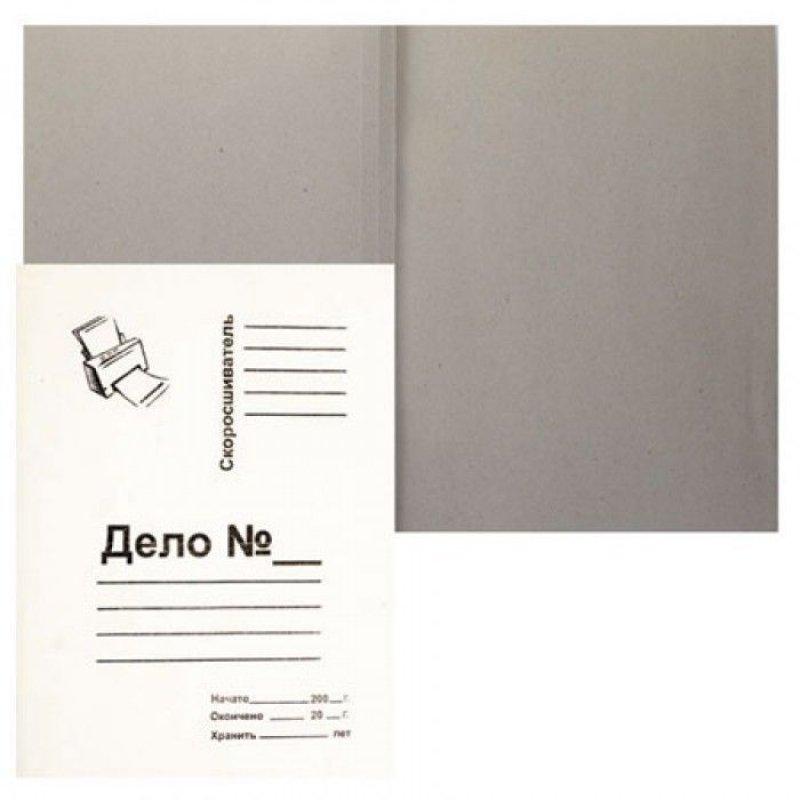 Папка картонная обложка Дело 360г/м2 немелованный картон