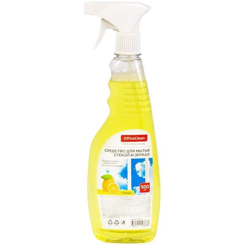 Средство для мытья стекол и зеркал 500мл OfficeClean Professional Лимон