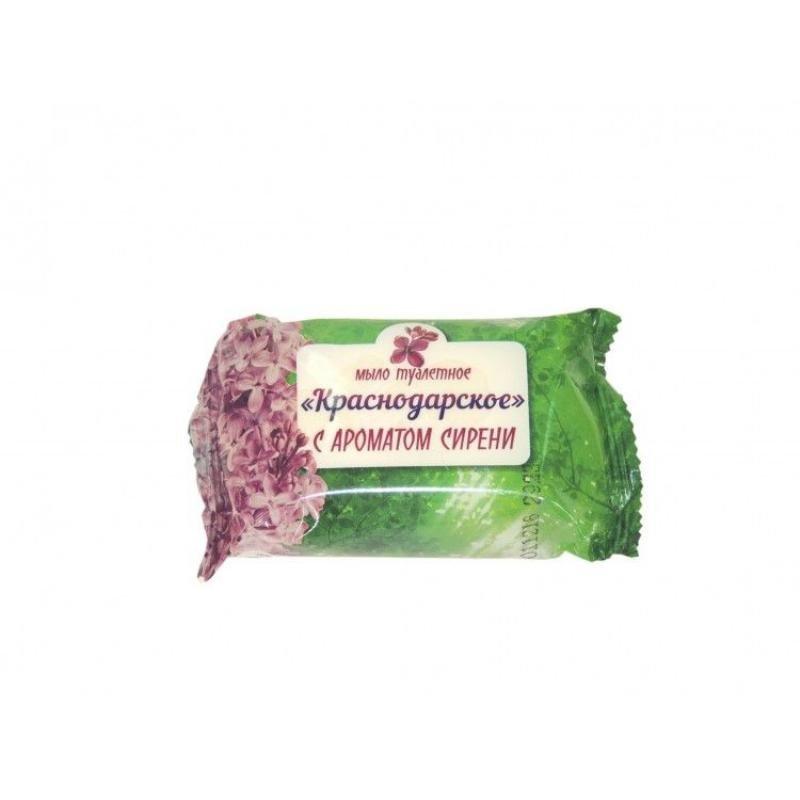 Мыло 100гр Краснодарское с ароматом сирени
