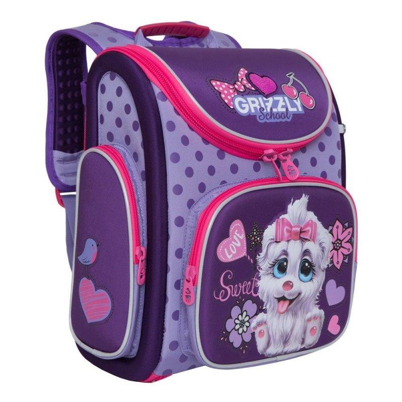 Ранец школьный Grizzly 1 отделение 3 кармана фиолетовый-лаванда