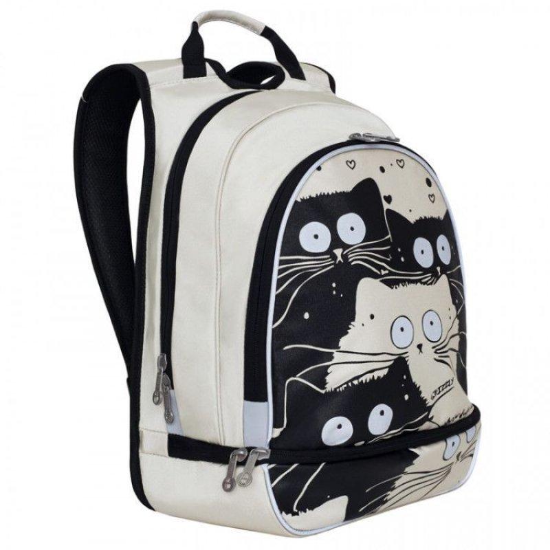 Рюкзак школьный Grizzly 2 отделения 1 карман серый