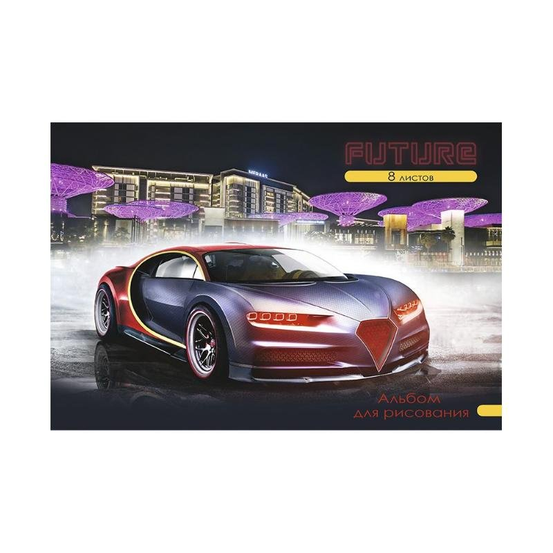 Альбом для рисования 8л машины из будущего