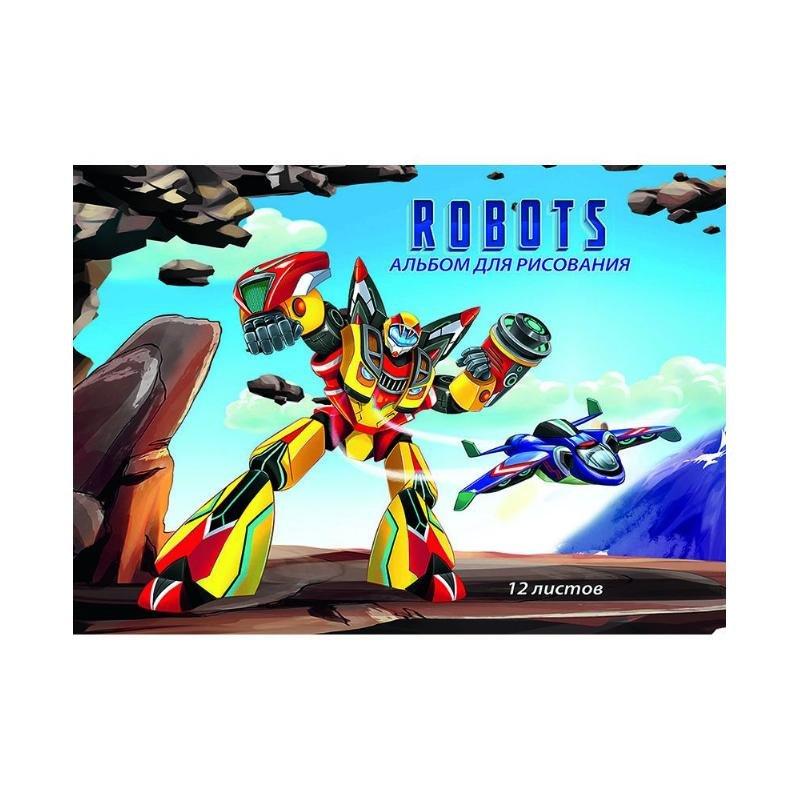 Альбом для рисования 12л Воинственный робот