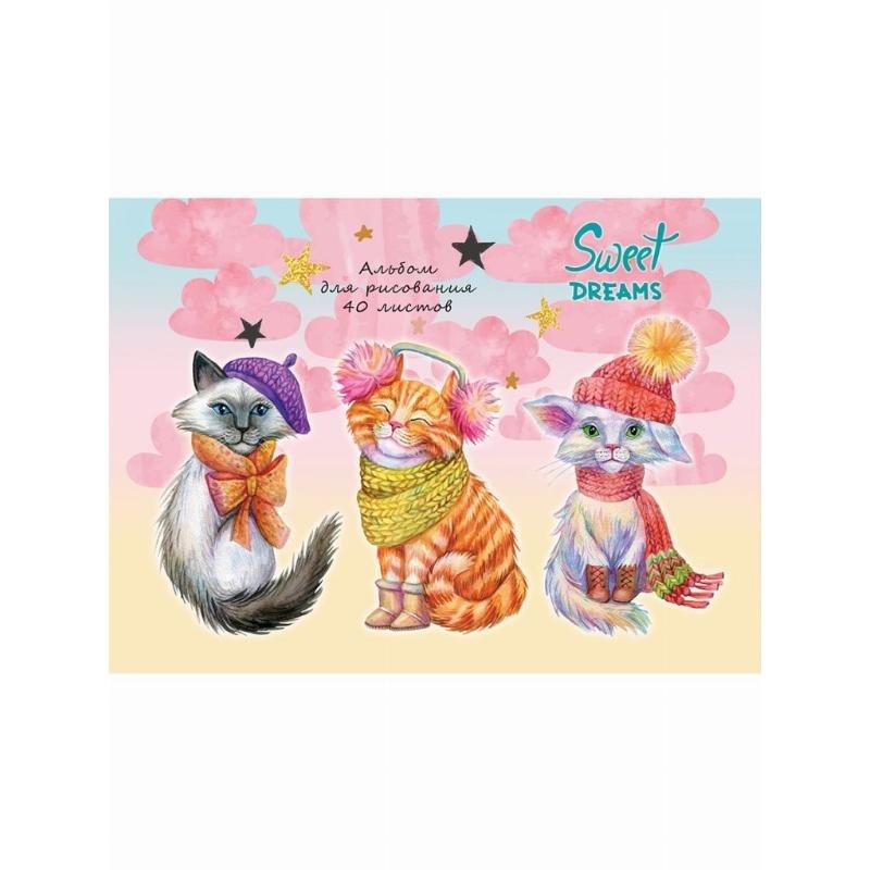 Альбом для рисования 40л Утепленные коты