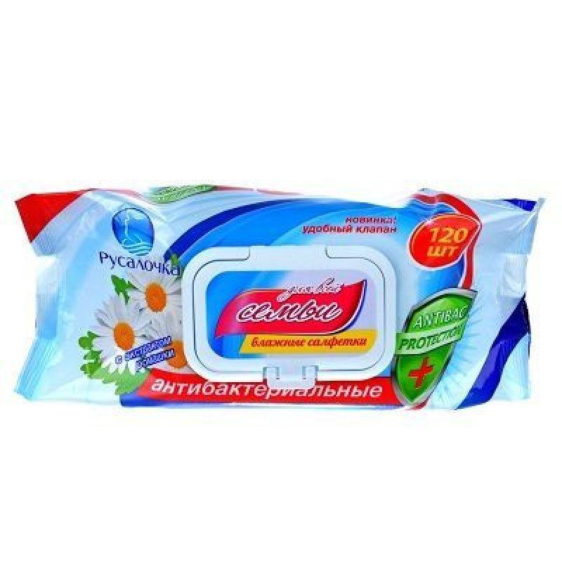 Салфетки влажные Русалочка Для всей семьи антибактериальные 120шт/уп