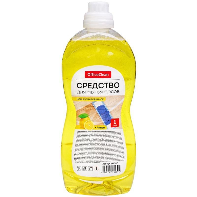 Средство для мытья пола 1л OfficeClean Proffesional лимон