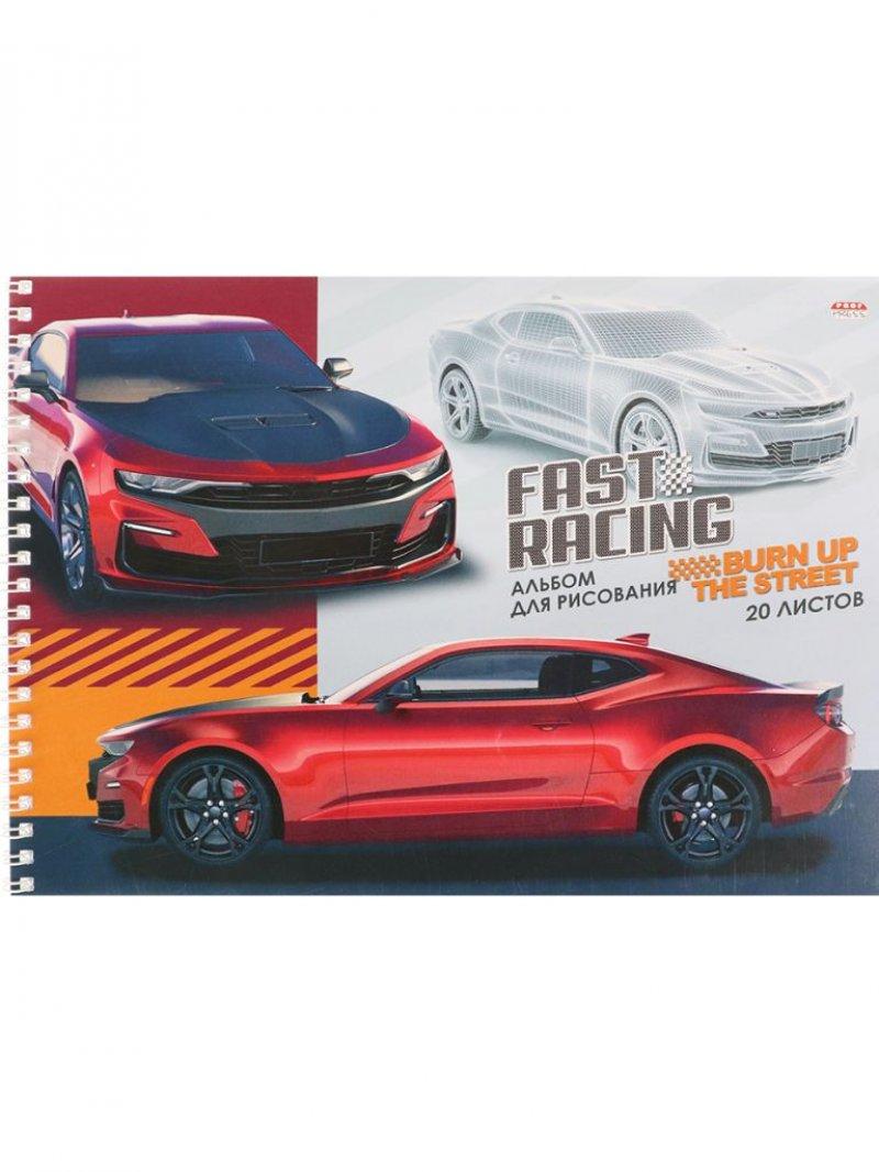Альбом для рисования 12л Ленивцы на фруктах
