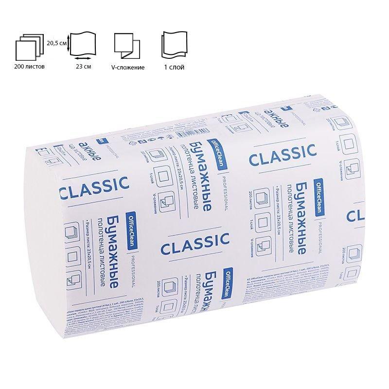 Полотенце бумажное OfficeClean Professional 230х210мм 1сл 200л V-слож белое