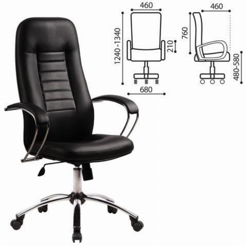 Кресло руководителя Метта BK-2CH с подлокотниками перфорированная кожа черное