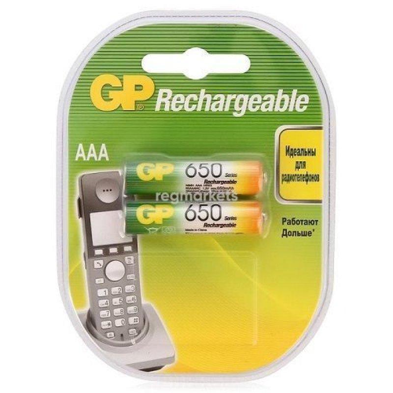 Аккумуляторная батарейка GP 65AAAHC AAA 650 мАч (КОМПЛЕКТ 2шт в клемшеле)
