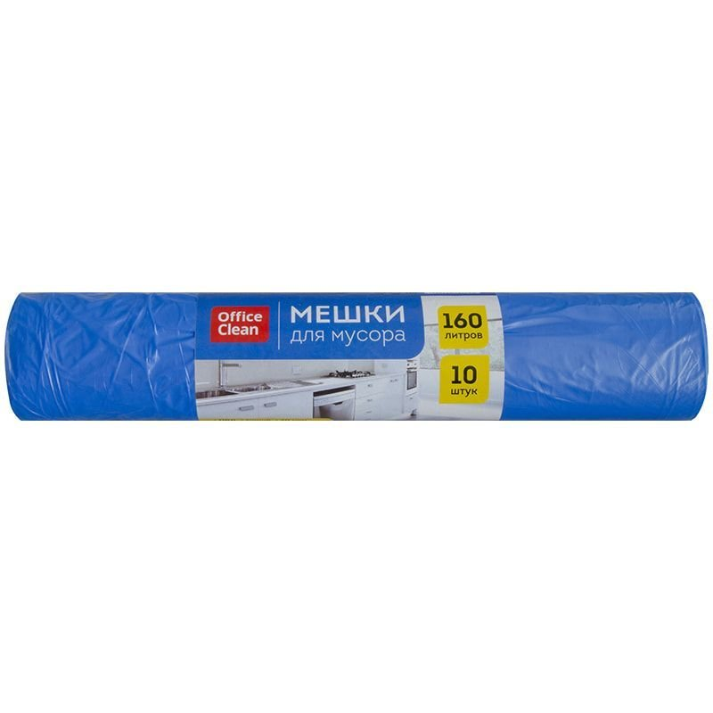 Мешки для мусора 160л 88х106см 20мкм OfficeClean 10шт/уп синие ПВД