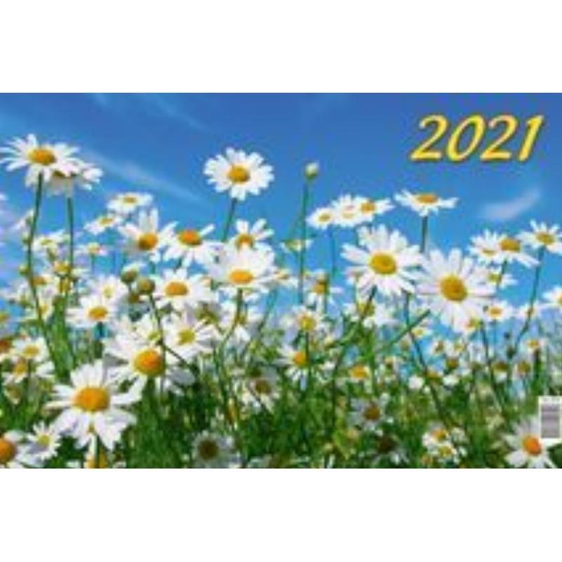 Календарь настенный 2021г 3-х блочный квартальный Летний день