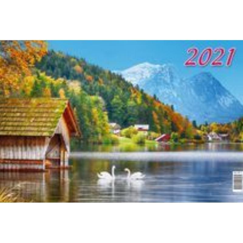 Календарь настенный 2021г 3-х блочный квартальный Озеро в горах