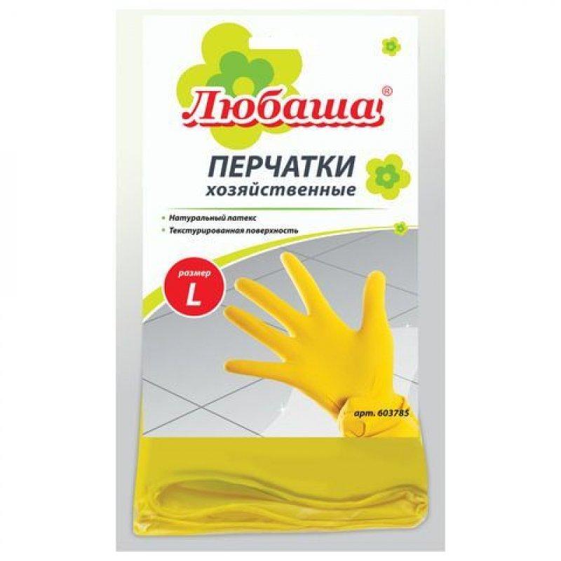 Перчатки хоз латексные с х/б напылением  Любаша L  жёлтые инд/уп