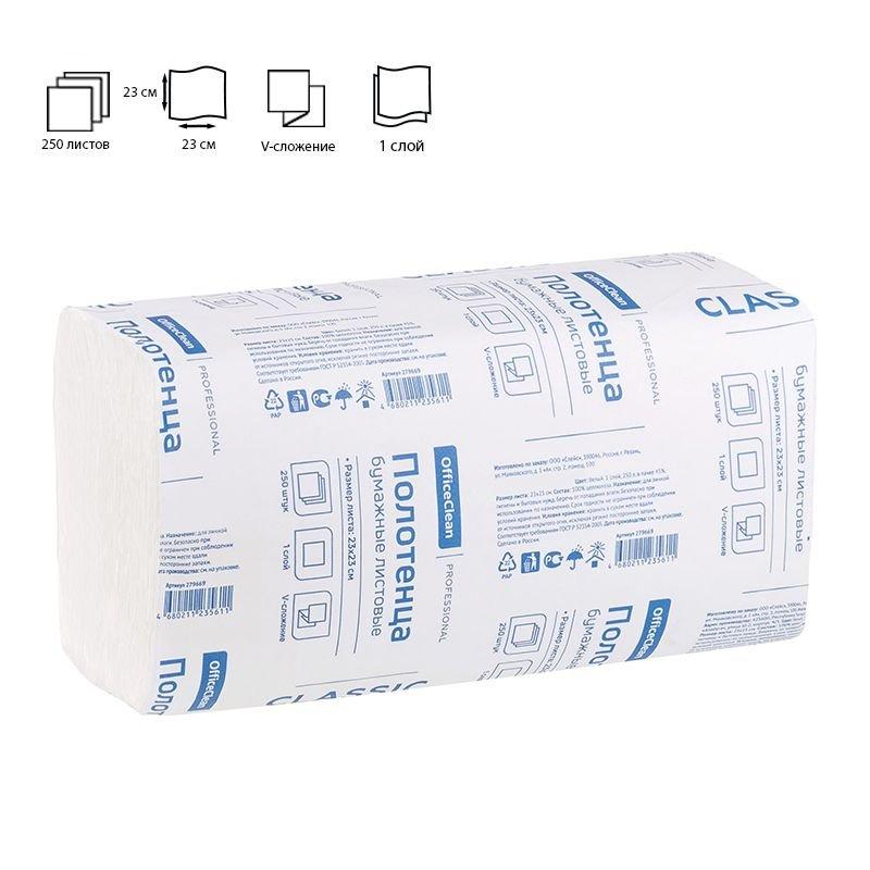 Полотенце бумажное OfficeClean Professional 230х230мм 1сл 250л ZZ(V)-слож (H3) белое