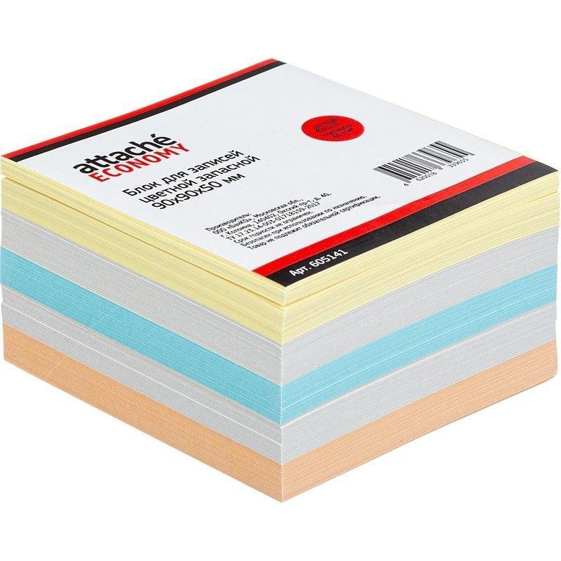 Блок для записей 90х90х50мм Attache цветной запасной