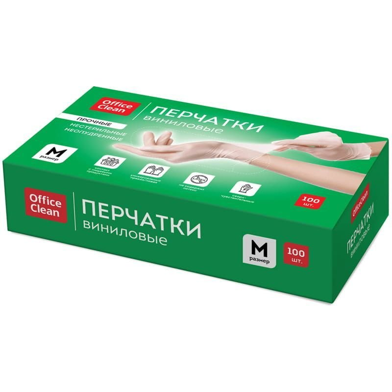 Перчатки виниловые OfficeClean белые прочные M 50пар/уп