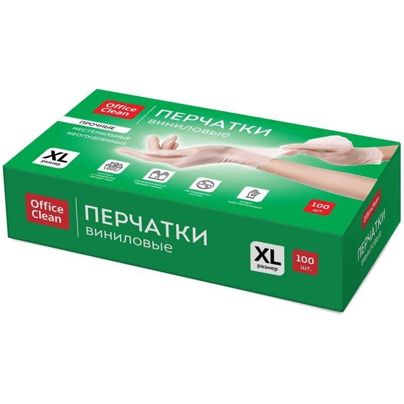 Перчатки виниловые OfficeClean белые прочные XL 50пар/уп