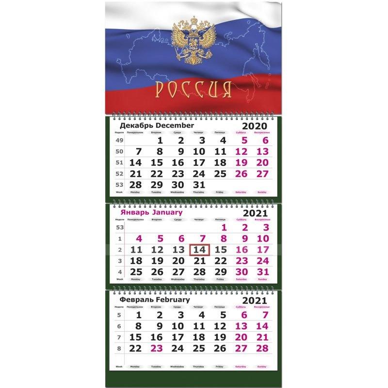 Календарь настенный 2021г 3-х блочный квартальный Госсимволика