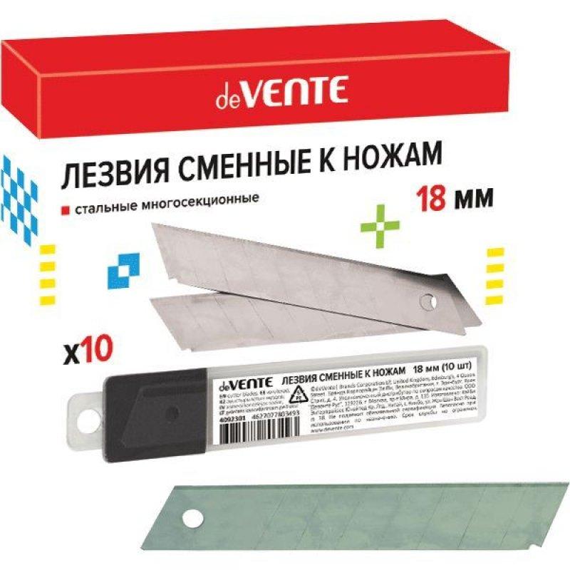 Лезвия для ножа 18мм deVENTE 10шт/уп