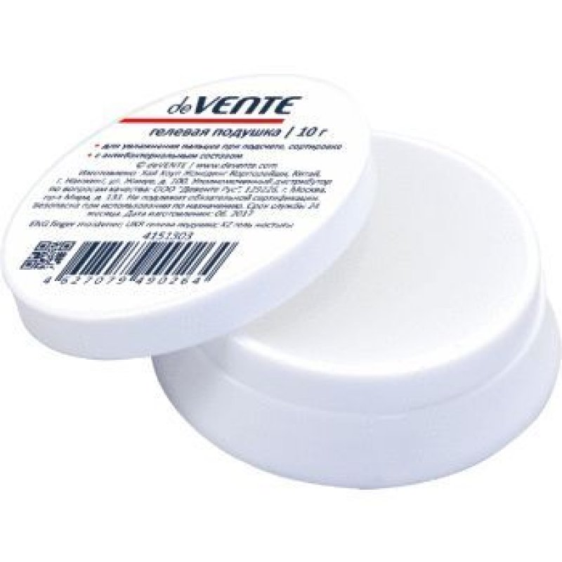 Подушка для увлажнения пальцев deVENTE 10г гелевая антибакт