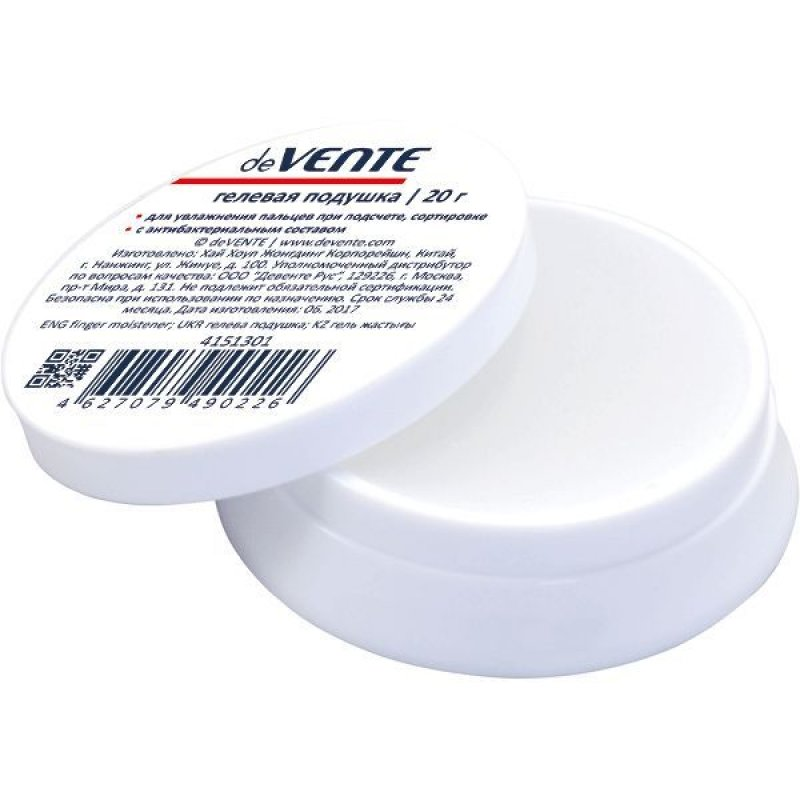 Подушка для увлажнения пальцев deVENTE 20г гелевая антибакт