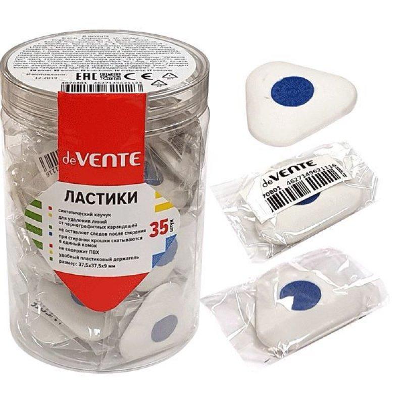 Ластик deVENTE Core 37,5х37,5х9мм треугольный белый