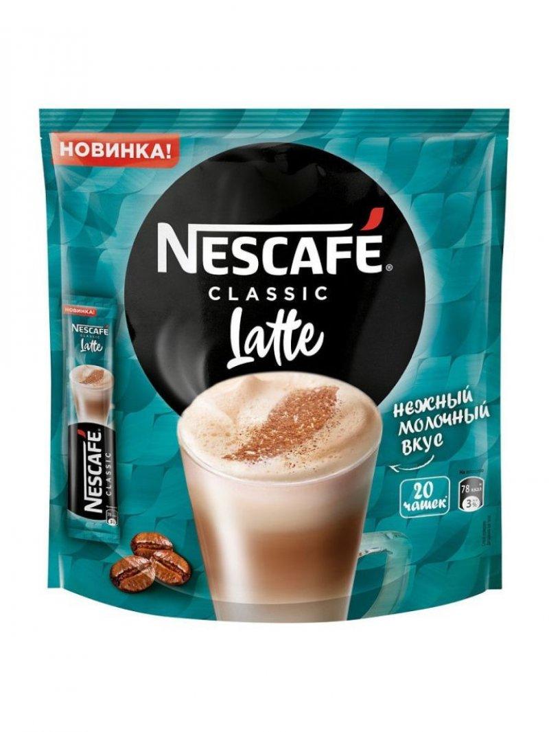Кофе Nescafe растворимый 20г Капучино/Латте 3в1 20шт/уп мягкая упаковка
