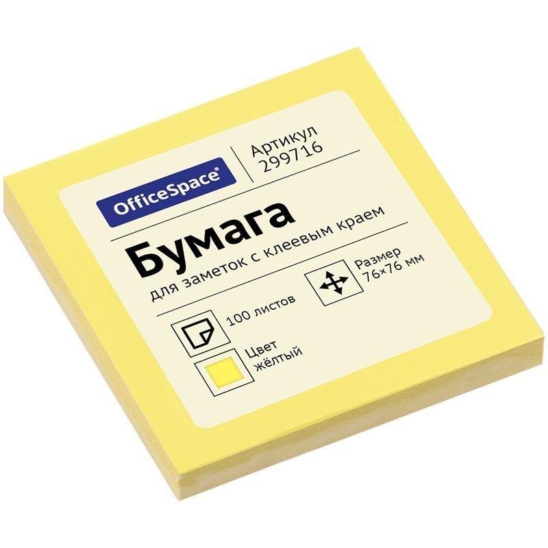 Блок для записей самоклеящийся 76х76мм OfficeSpace 100л пастель желтый