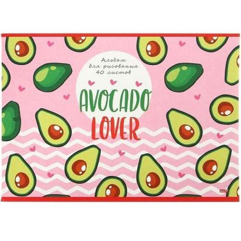 Альбом для рисования 40л Любитель авокадо