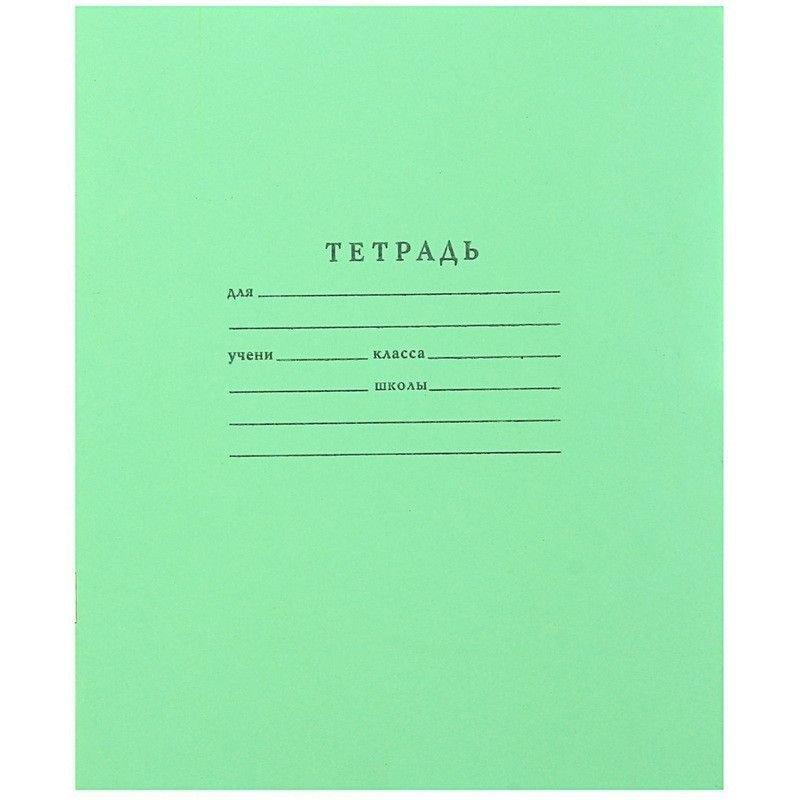 Тетрадь 12л косая линия Стандарт 20шт в спайке зеленая обложка