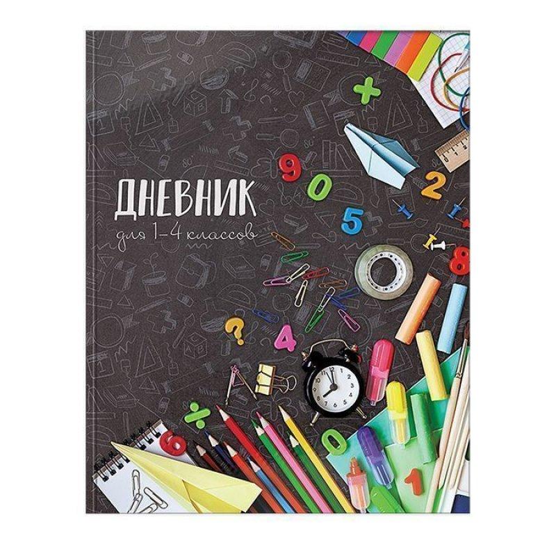 Дневник школьный  1-5кл Время учебы